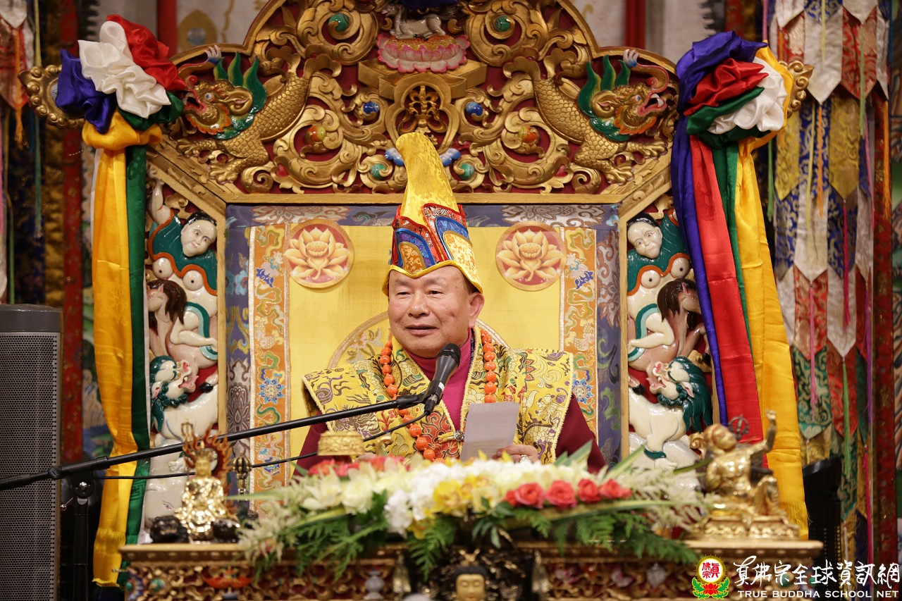 His Holiness The Living Buddha Lian Sheng